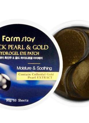 Патчи с экстрактом чёрного жемчуга Farmstay Black Pearl and Gold