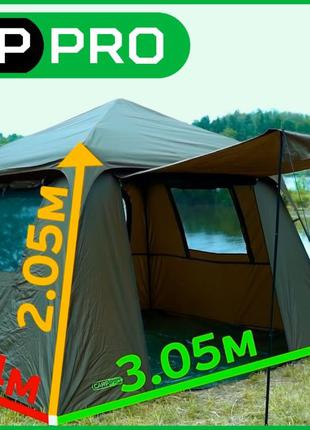 НОВЫЙ Шатер карповый Палатка Carp Pro Maxi Shelter 305x274x203 см