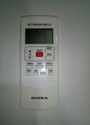 Оригинальный пульт для кондиционеров SUPRA YKR-H/512E