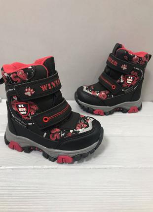 Термо ботинки ТОМ.М зимняя детская обувь 23 26 размер