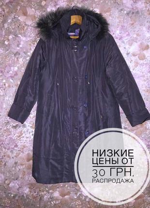 Зимний женский пуховик пальто курточка