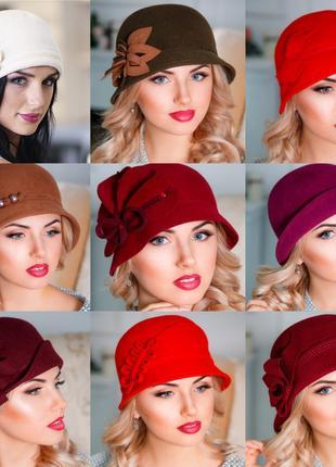 Шикарная фетровая шляпа красная, бордовая, белая, коричневая