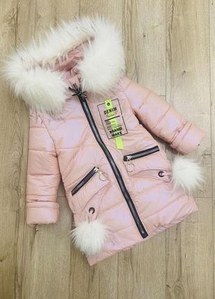 Зимние куртки для девочки