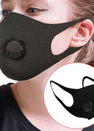 Защитная маска респиратор с фильтром MASK