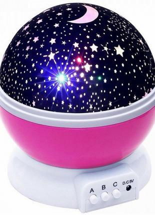 Ночник проектор звездного неба StarMaster 2
