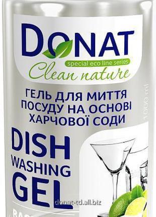 Бальзам для мытья посуды DONAT Clean Nature на основе пищевой сод