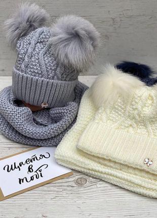 Теплый набор шапка и хомут