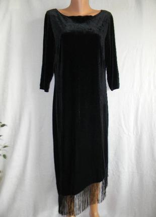 Велюровое платье с бахромой большого размера
