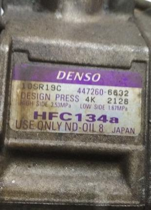 447260-6632 10SR19CКомпрессор кондиционераToyota Sequoia, Tundr