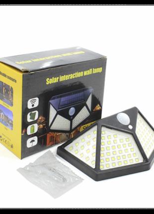 Уличный светильник UKC на солнечных батареях с датчиком движения