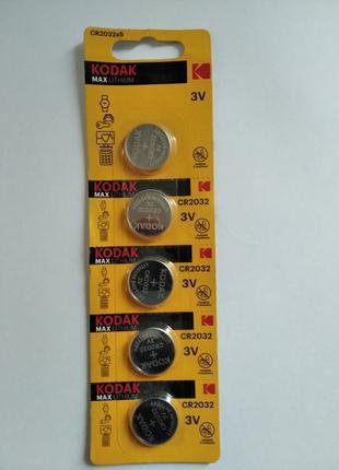 Батарейки литиевые 3В Kodak CR2032 блистер
