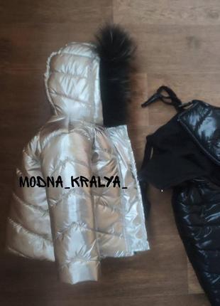 Детский зимний комбинезон серебро с черными штанами