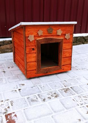 Будка для собаки+ подарок