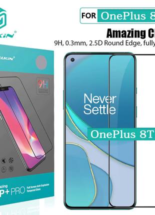 Защитное стекло Nillkin CP+PRO для OnePlus 8T