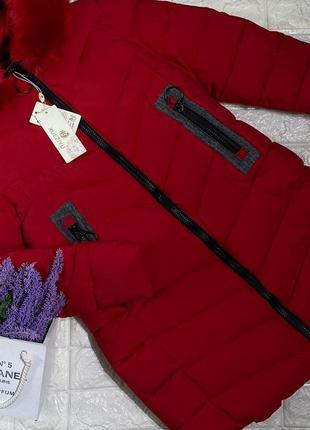 Женское зимнее пальто куртка❤