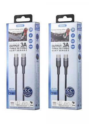 USB Remax RC-010 Sury 2 PD Type-C to Type-C