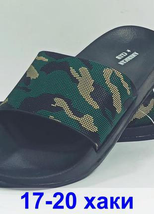 Сланцы шлёпанцы мужские чоловічі летняя літнє обувь взуття пля...