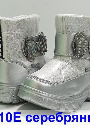Зимние термо ботинки сапожки сапоги дутики девочке дівчинки то...