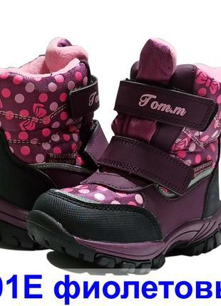 Зимние термо ботиночки ботинки сапожки девочке дівчинки том м ...