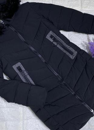 Женское зимнее пальто куртка