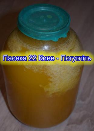 Продам мед акацієвий акациевый акація  3л