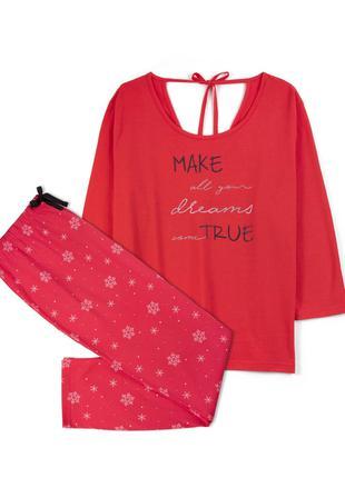 Пижама женская Atlantic. Размер L