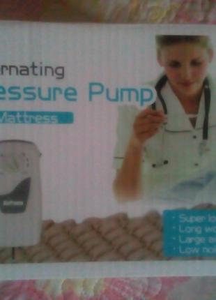 Матрас противопролежневый, с компрессором, Pressure Pump