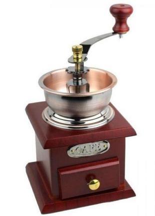 Кофемолка ручная с деревянным ящиком Empire EM-2360