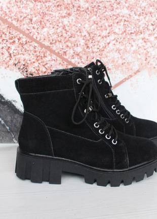 Зимние замшевые ботинки 39 размера