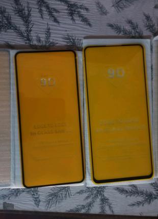 Защитное стекло на Samsung galaxy note 10 Lite A71 A51
