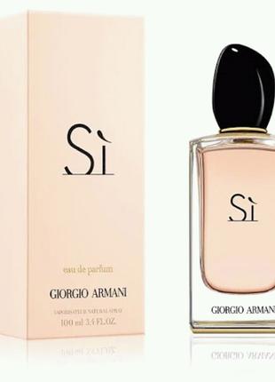 Женская туалетная вода Armani Si De Parfum