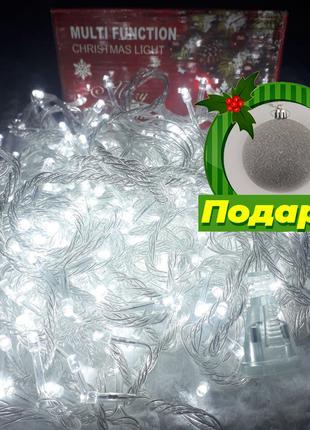 Новогодняя гирлянда! 400 лампочек (Провод черный/белый) + ПОДАРОК