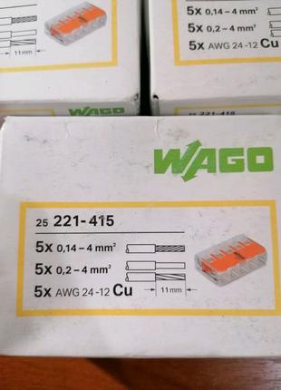 Клеммы WAGO 221-415 5 проводная