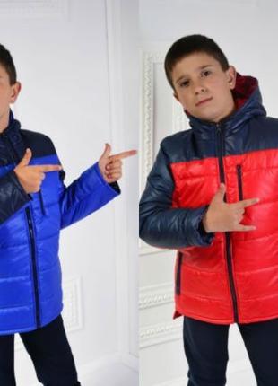 Куртки детские демисезонные 98,104,110,116,122,128,134,140