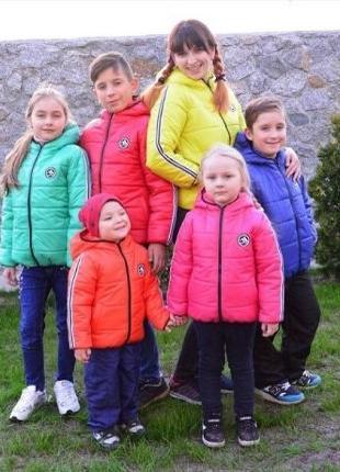 Куртки детские демисезонные для девочки 98,104,110,116,122,128...
