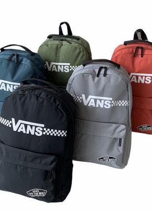 Рюкзак стильний молодіжний vans