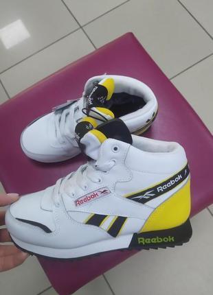 Зимние детские кроссовки ботинки