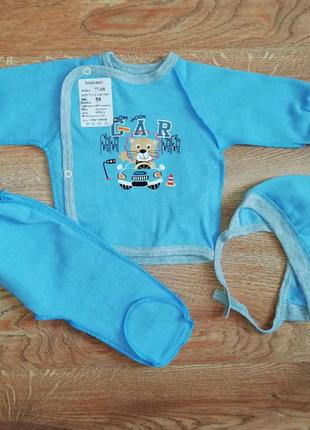 Комплект на новорожденных тёплый 77.68