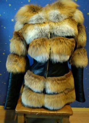 Шикарная натуральная шуба куртка из лисы
