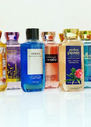 Bath and Body Works Shower Gel - Гель для душа