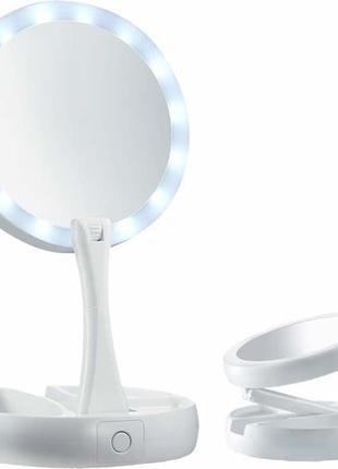 Настольное зеркало для макияжа Складное с Led подсветкой