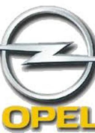 Opel Разборка Опель Запчасти СТО