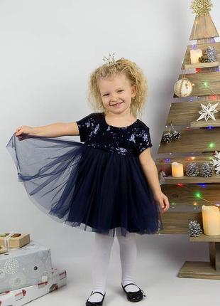 Новогоднее платье для принцессы фатин и пайетки. рост 80-110 с...