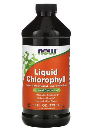 Жидкий хлорофилл, аромат мяты, 473 мл Now Foods США
