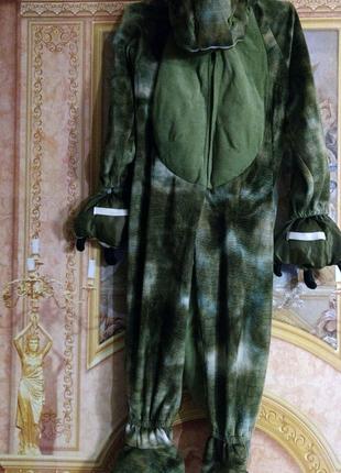Карнавальный костюм Дракоши