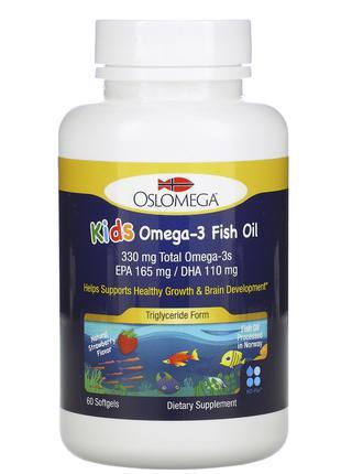 Рыбий жир с омега-3 для детей 60капс Oslomega клубничный вкус США