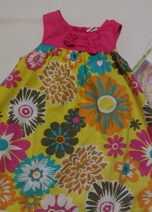 """Горчичное платье - трапеция с цветочным принтом """"bluezoo"""" от """"..."""