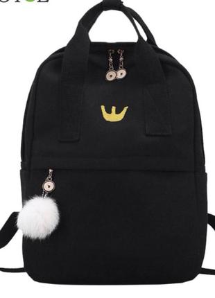 Молодёжный тканевый рюкзак холщовый