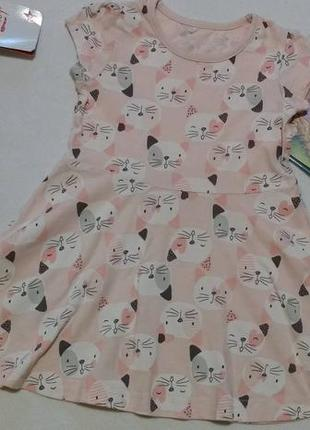 """Милое пудровое платье с мордашками котиков """"george"""""""