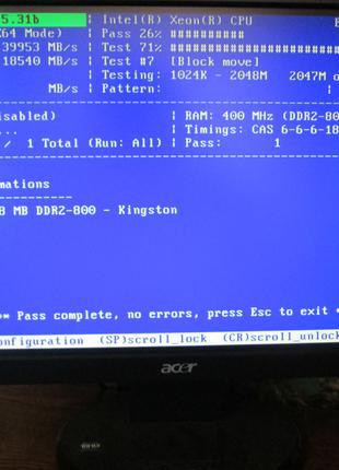 Оперативная память Kinstone DDR2 на 2Gb 800 MHz